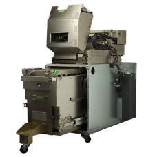 Рециклинговый депозитный модуль GRG 9250