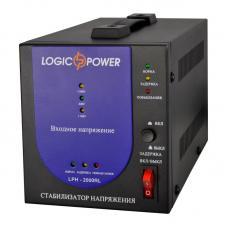 Стабилизатор напряжения однофазный релейный LPH-2000RL