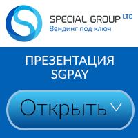 Презентация интернет-магазина SGPAY